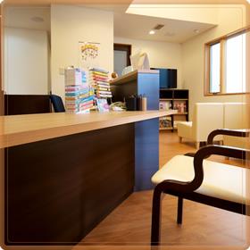 スマイル歯科クリニック - 椅子付き受付