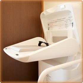 スマイル歯科クリニック - ベビーシート