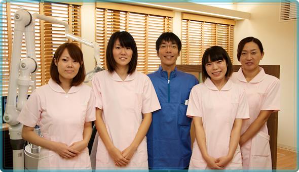 スマイル歯科クリニック - スタッフ